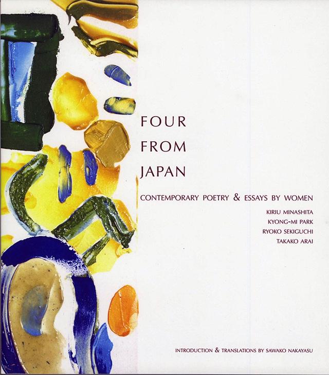 Four from Japan: Contemporary Poetry & Essays by Women, by Kiriu Minashita, Kyong Mi-Park, Ryoko Sekiguchi, Takako Arai, Introduction & Translation by Sawako Nakayasu, Book cover showing big brush strokes in blue, yellows and greens against grey background.
