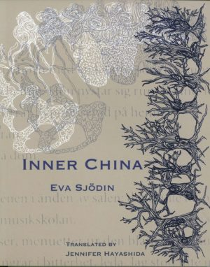 Inner China by Eva Sjödin, Translated by Jennifer Hayashida, Book cover showing delicate drawings of anatomical structures against brown background and lightly printed Swedish text.