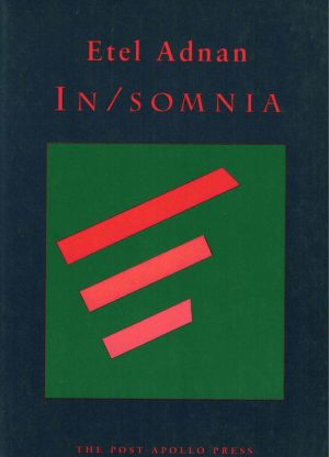 cover of In/Somia by Etel Adnan; dark blue background with large green square at the center and three thick red lines inside
