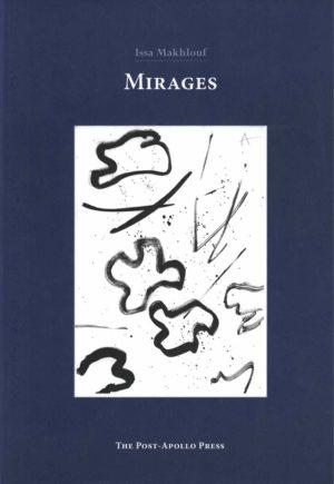 cover of Mirages by Issa Makhlouf; navy blue backgroun with large white rectangle in the middle with black doodle drawings inside