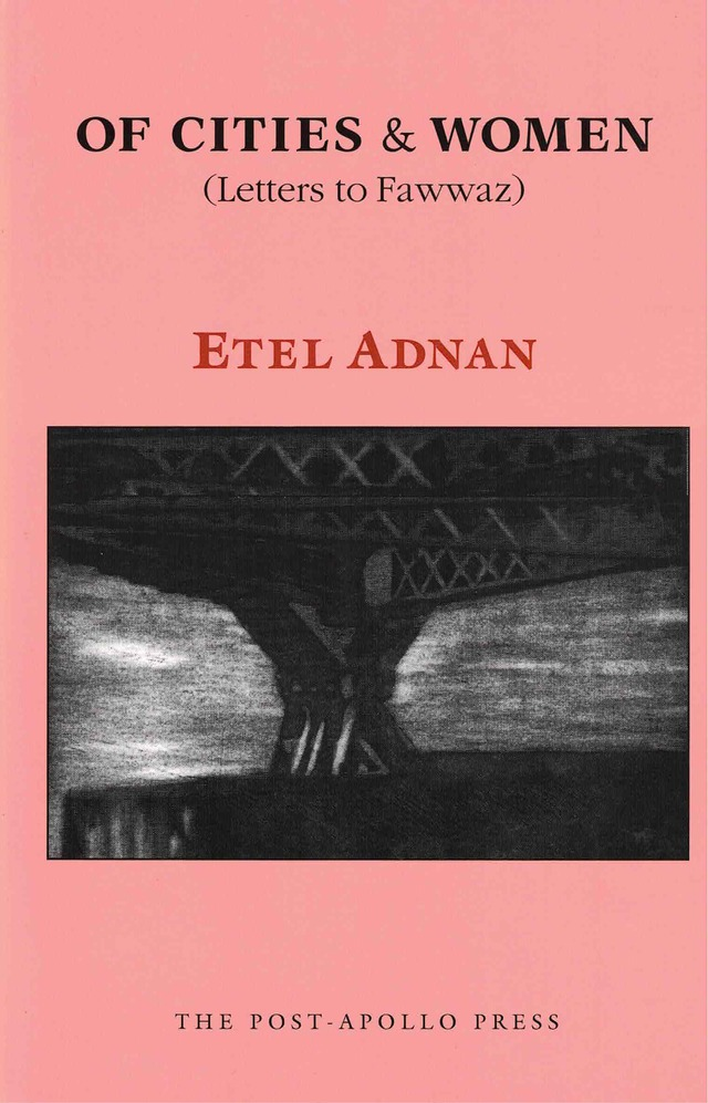 cover of Of Cities & Women (Letters to Fawwaz) by Etel Adnan; pale pink background, large horizontal rectangular b&w charcoal drawing from underneath a bridge