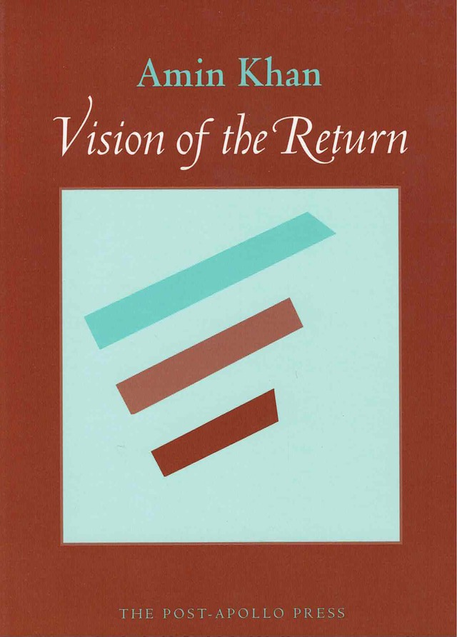 cover of Vision of the Return by Amin Khan; maroon background with large light blue square near center, three differently sized thcik lines stacked vertically move horizontally across blue square, one light blue, one light brown, one maroon