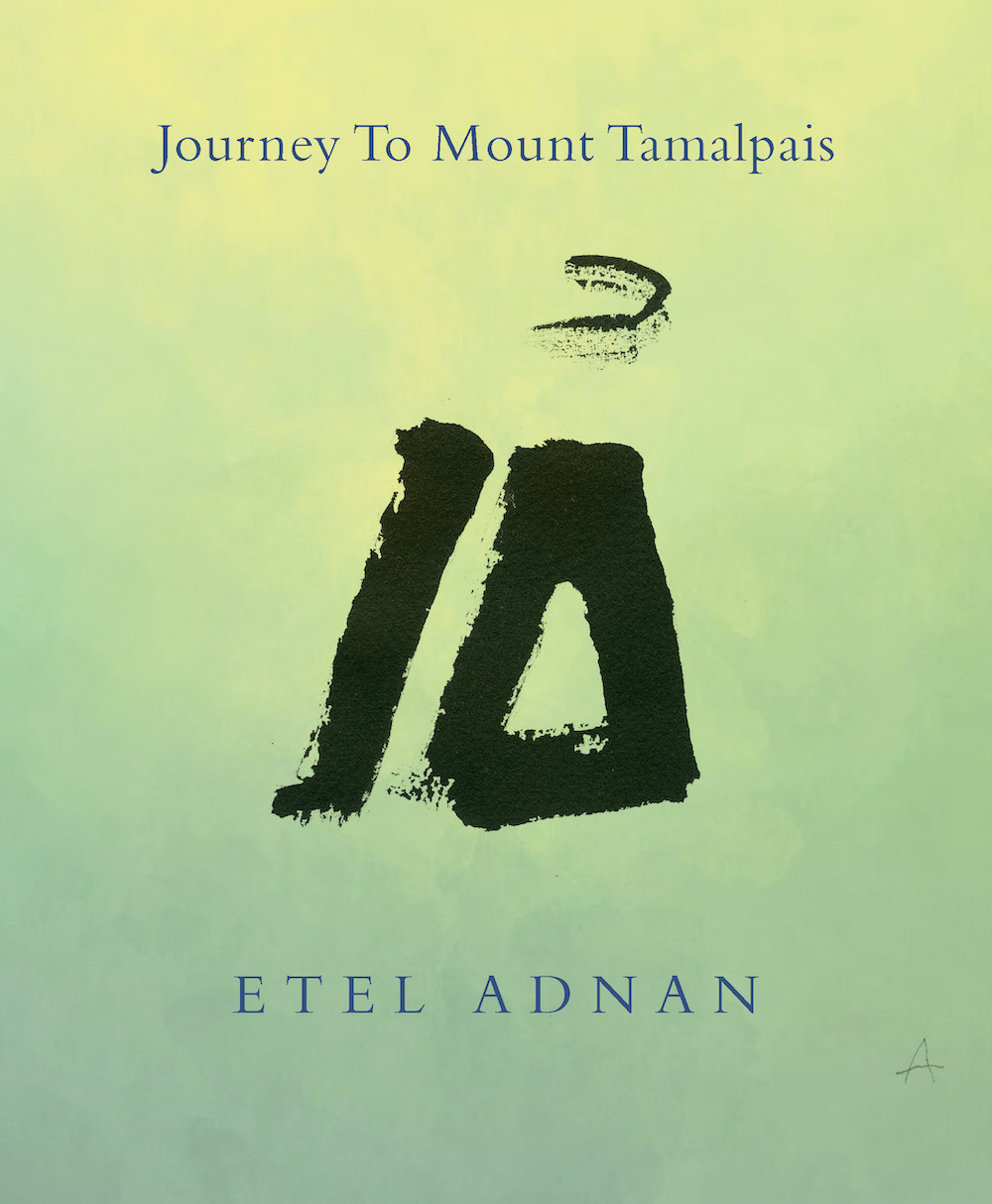 Front cover of Journey to Mount Tamalpais with ink brush drawing of the mountain centered on a blue-green background